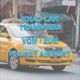 Khao Lak Transfers