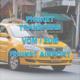 Phuket Transfers