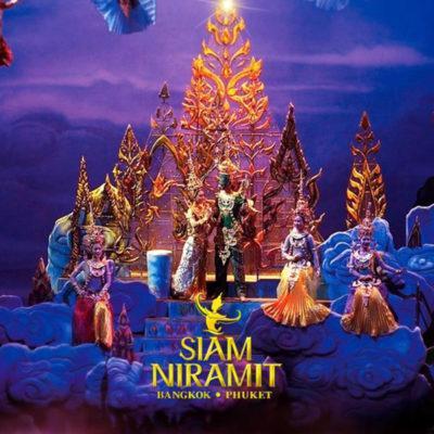 Siam Niramat